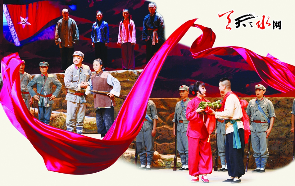 渭河上的红色征程 ——大型秦腔现代剧《激流飞渡》创排记