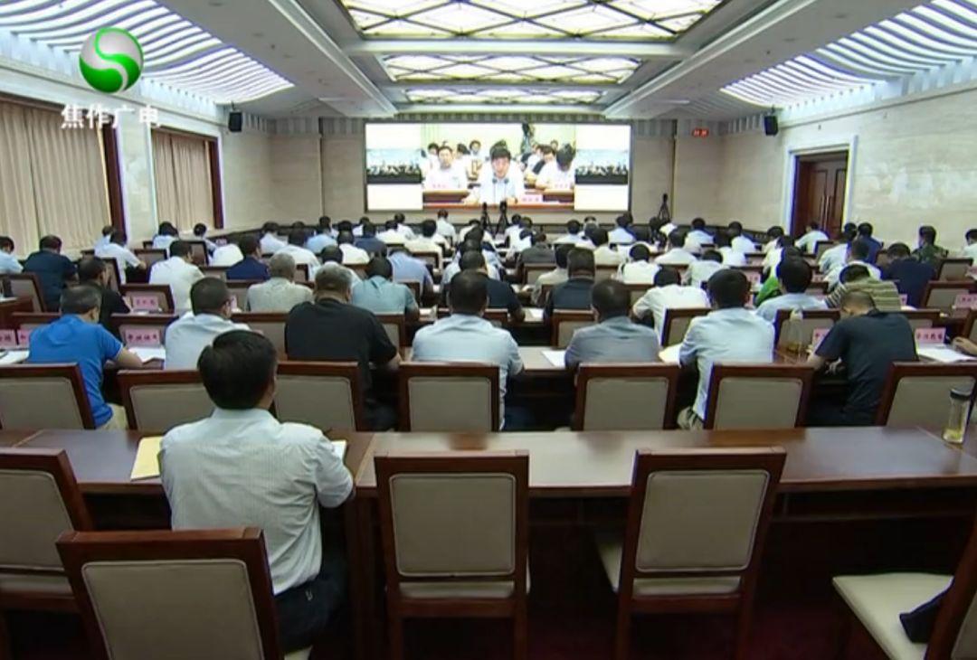 <b>【关注】全省安全生产电视电话会议召开</b>