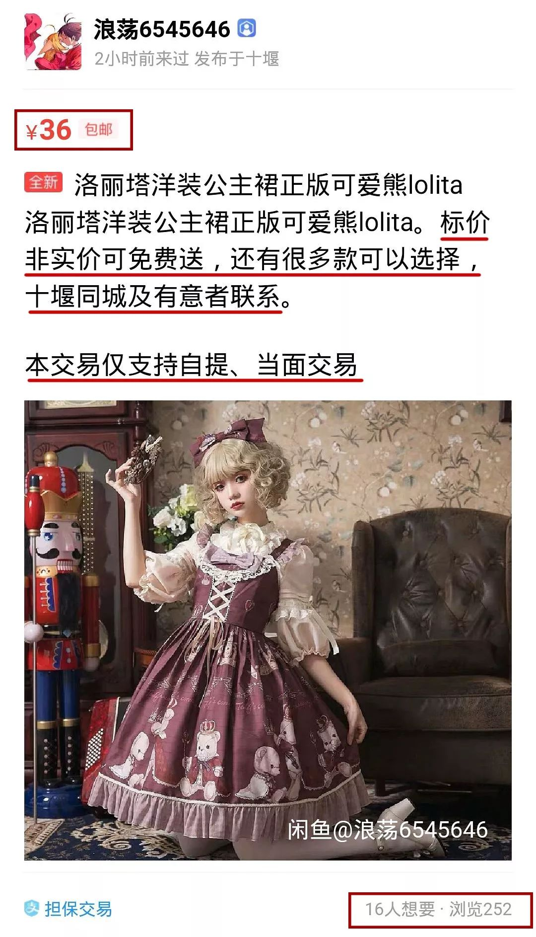 """""""一条裙子,换陪睡一夜"""":多少女孩,正在贱卖自己插图(7)"""