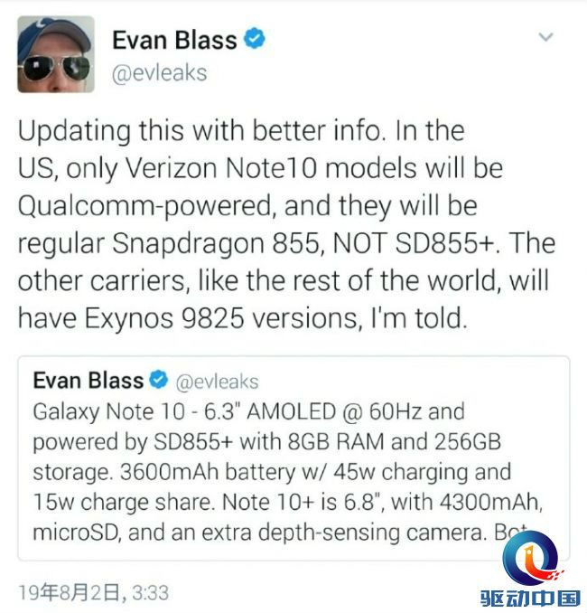 美版三星Galaxy Note 10或部分采用Exynos 9825,国行或相同