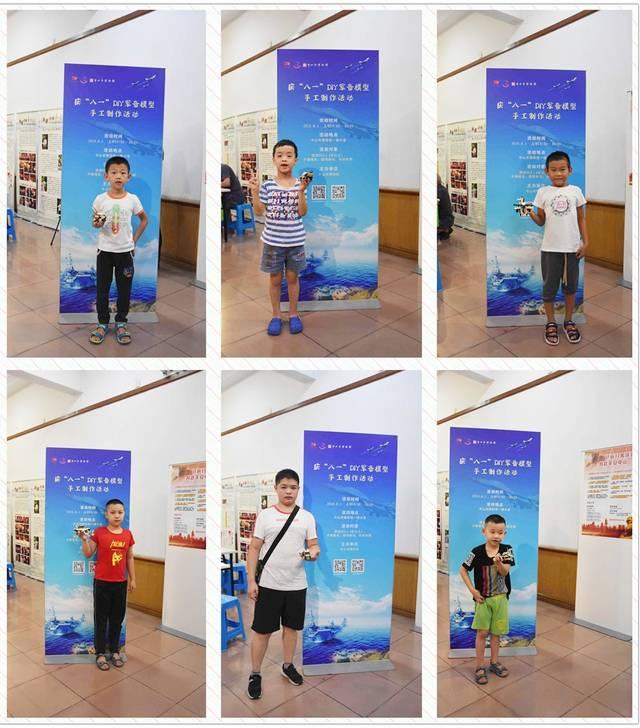 """庆""""八一""""diy军备模型手工制作活动 但是小朋友们依旧来到博物馆 参加"""