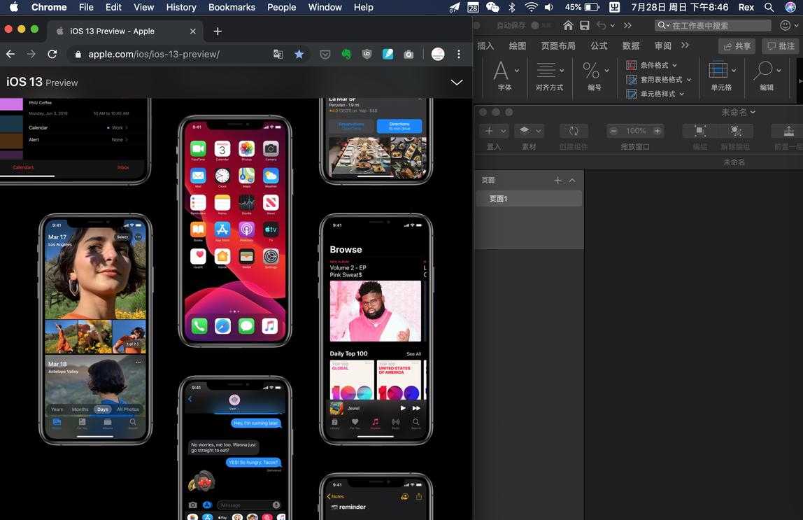 Dark Mode 的设计难点与 iOS 的设计方法