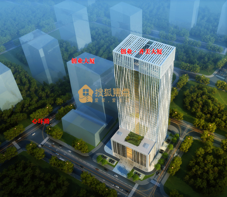 北京路上新商务地标建筑即将开盘!创业·齐美大厦信息公开!