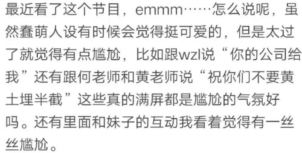 同样是综艺资源加持,为什么何炅就是奶不动刘宪华?
