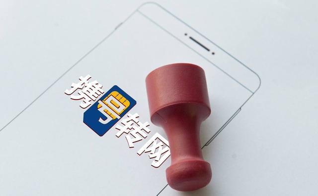 中国移动着急了!携号转网即将来袭,留住老用户推出五大新政策