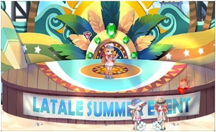《彩虹岛》再度进化,暑期新内容带来夏日清凉
