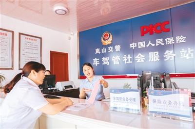中国人保:用保险助力国家发展