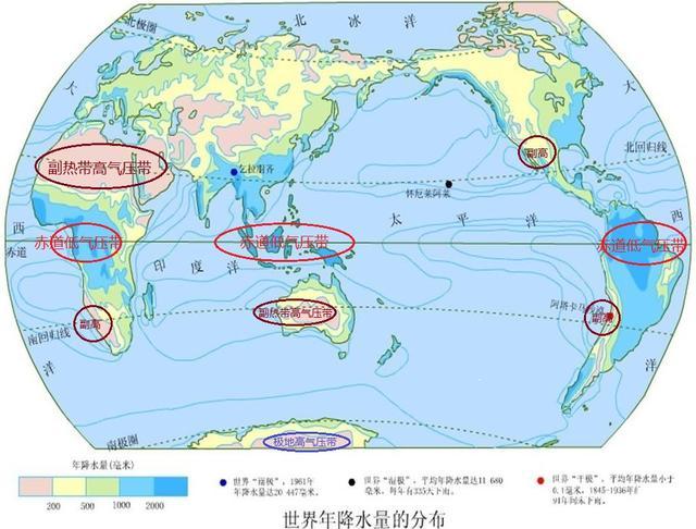 读世界年降水量分布图,来寻找世界年降水量最多和最少的地区图片