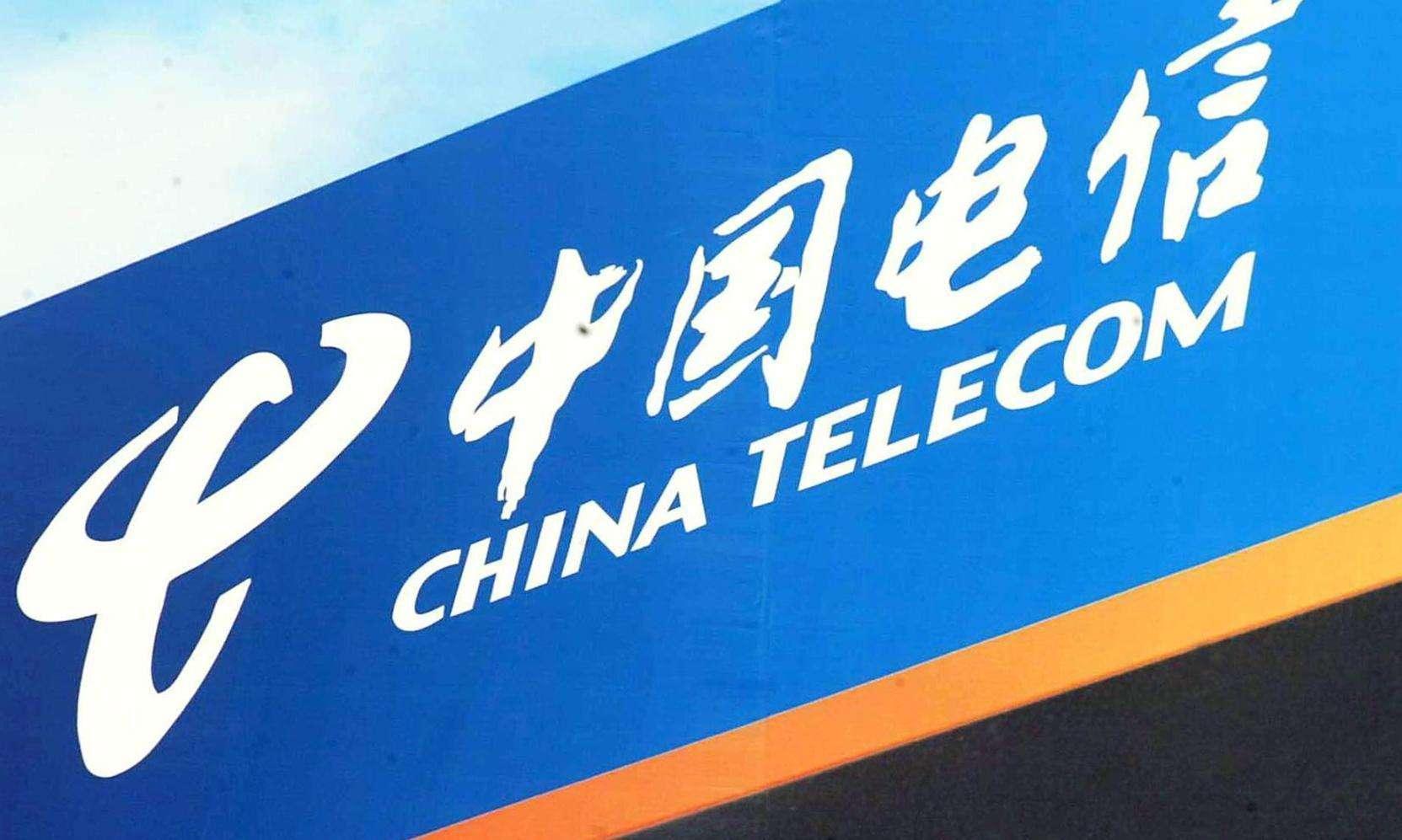 驱动中国昨夜今晨:中国电信取消达量降速套餐 思科承认裁员 贾跃亭资产三次流拍