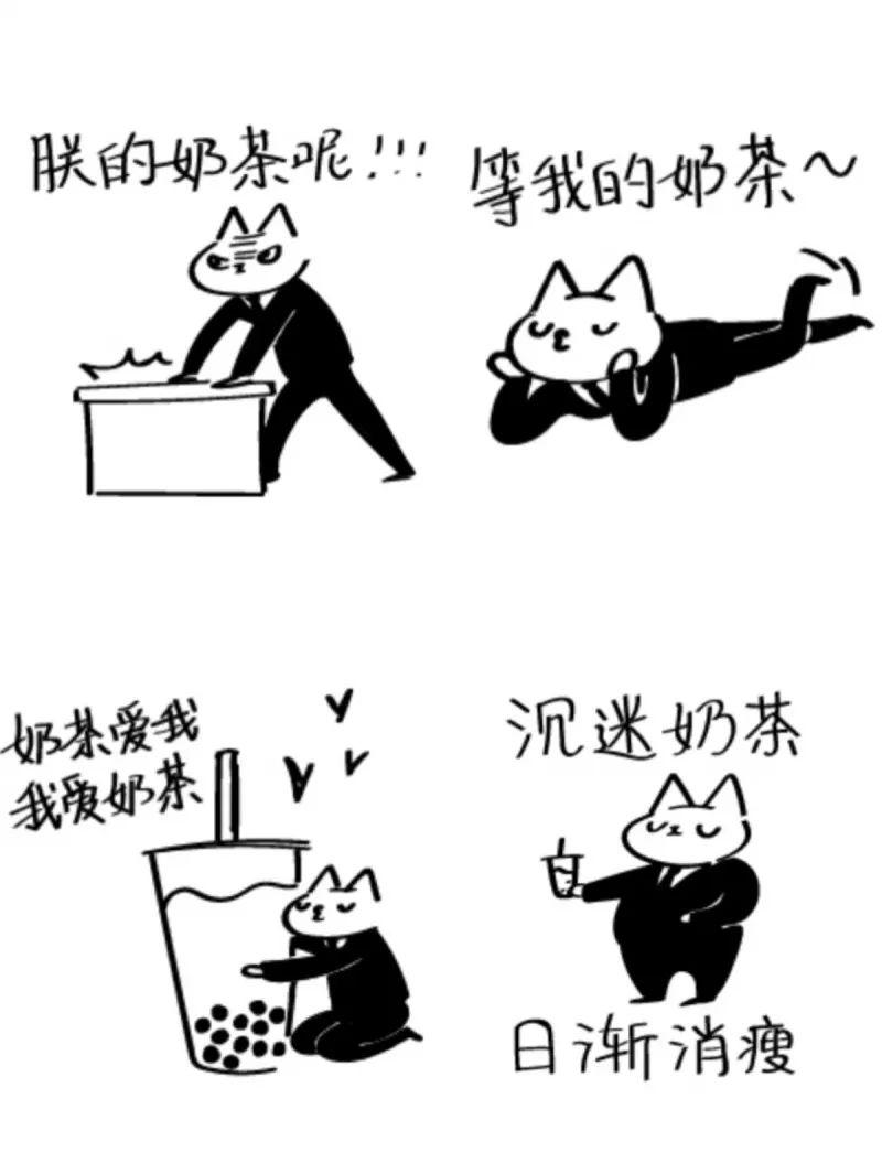 """奶茶控们的福利又快来了!回顾中国首届""""双8""""奶茶节,1元一杯狂欢日!"""