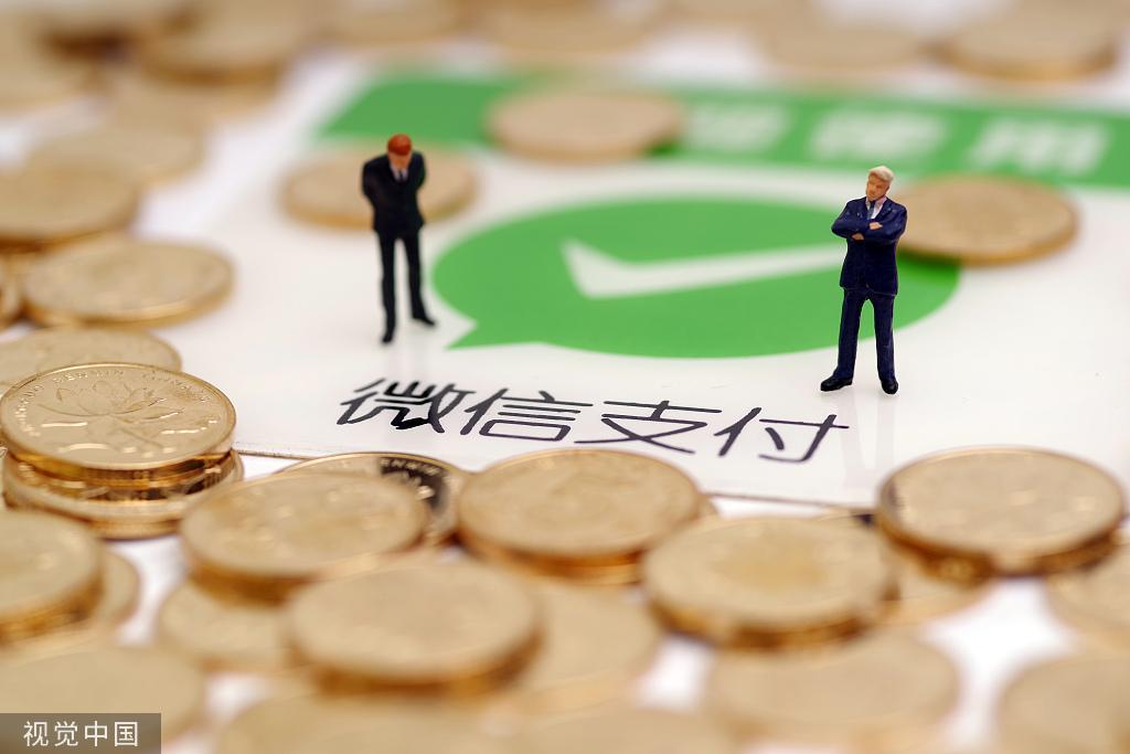 微信支付日均总交易量超10亿次,不再只追求KPI