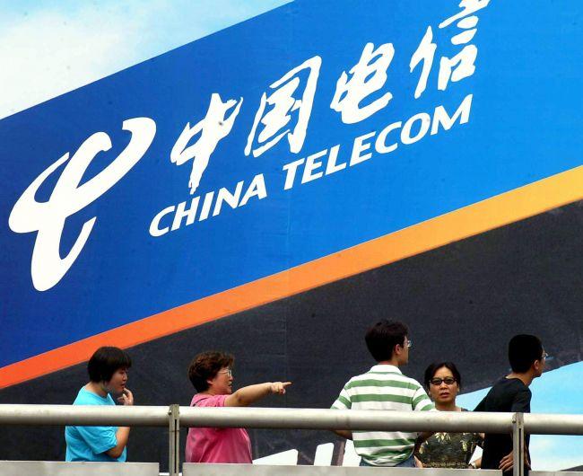 """中国电信:9月1日起全面停售""""达量限速""""套餐"""