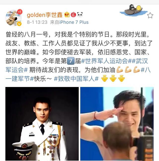 改国籍的跳水世界冠军晒中国军装照,曾是海军队一员,现归化澳洲