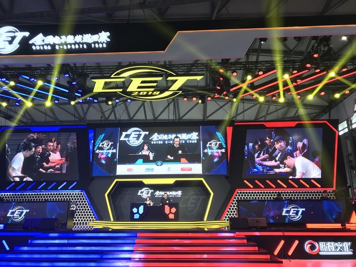 电竞赛事直播重归电视 CET全国电子竞技巡回赛亮相CJ