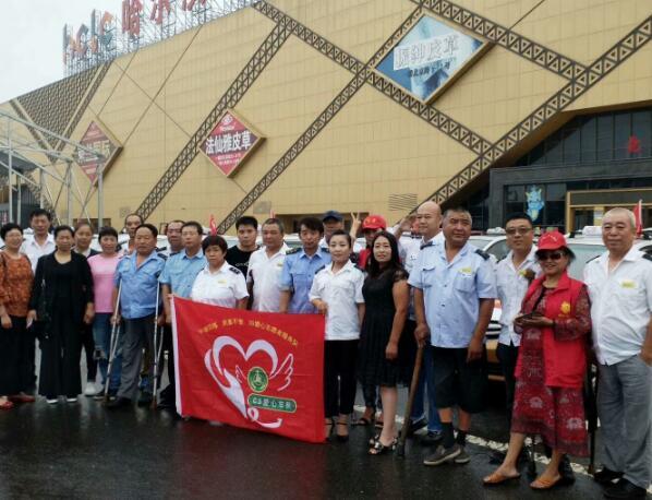 迎接新中国成立70周年哈尔滨C5爱心志愿者服务队慰问革命老战士