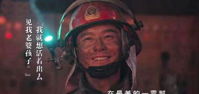 黄晓明新剧应战自我,归纳英勇的消防豪杰,赚足了不雅寡的眼泪