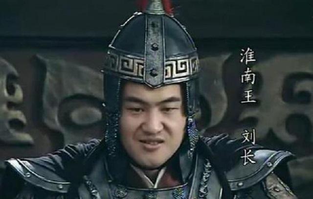 """大名鼎鼎的淮南王刘安,虽学富五车,竟与其父一样""""忘恩负义"""""""