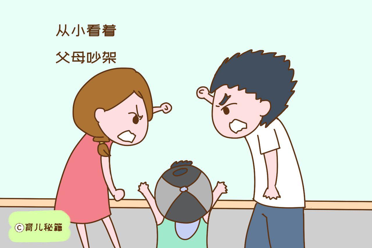 中国父母不肯承认的事实:儿女不肯结