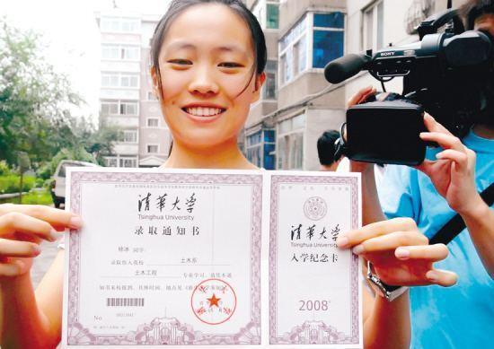 19年高考陕西最牛中学,88人考上清华北大被视为翻版衡水中学