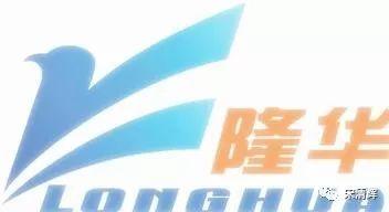 在著名经济学家宋清辉看来,即便杭州艺阳的出资人有变,承诺的主体并没有发生变化,杭州艺阳不应该违背承诺进行减持。