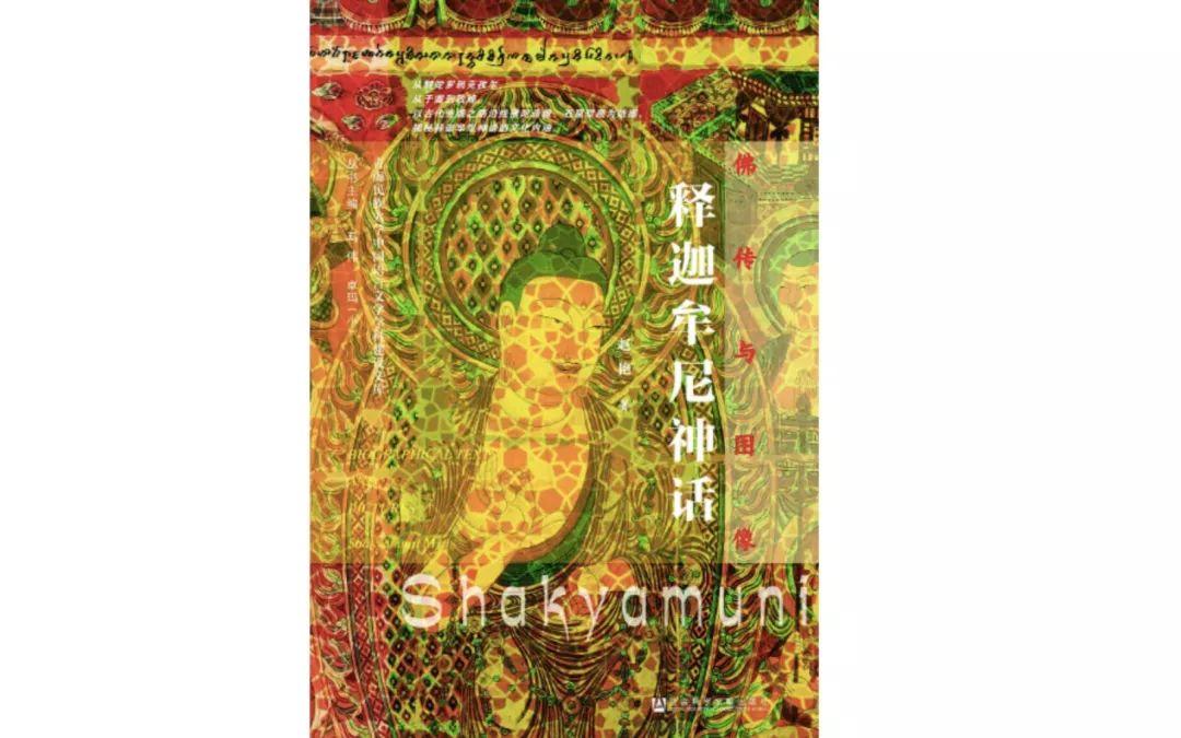 在全球传播史上,犍陀罗文明对中国佛教有怎样的作用?