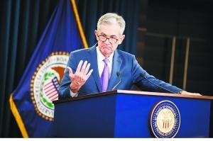 美联储跟进全球降息潮 资本市场多米诺骨牌来了