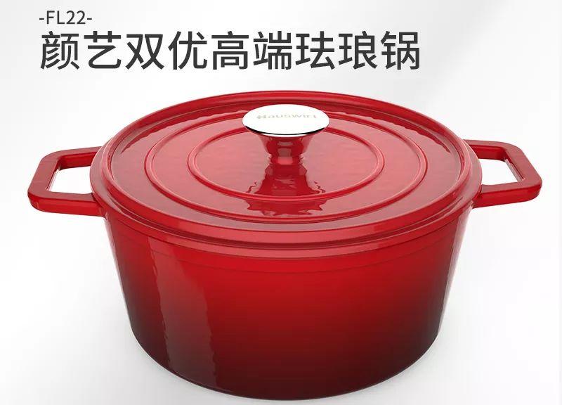 偷拍男女�9��_珐琅锅到底是一口什么锅?