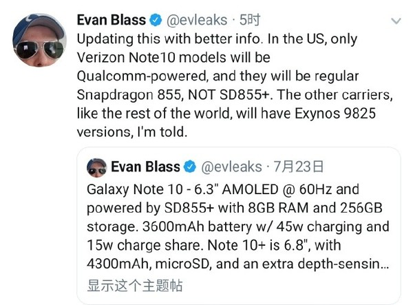 除了骁龙855 三星Note10国行或将有Exynos 9825版