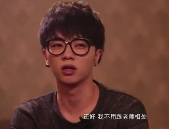 华晨宇回忆大学生活:那些天天和老师打交道的学生,混得没我好