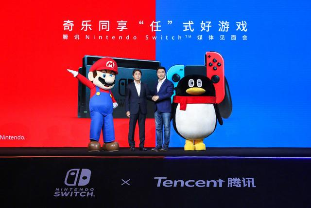 原创            腾讯任天堂Switch国行媒体见面会总结,提供微信支付和一年保修