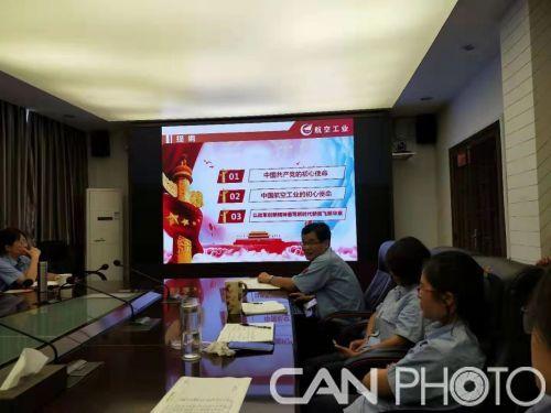 <b>不忘初心:贵飞基层党组织宣讲主题教育专题党课</b>