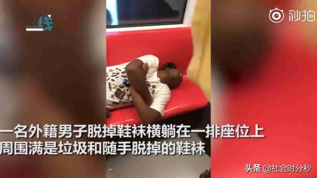 <b>外籍男子南京地铁里霸座 躺一整排座椅脱鞋袜睡觉 垃圾扔一地</b>