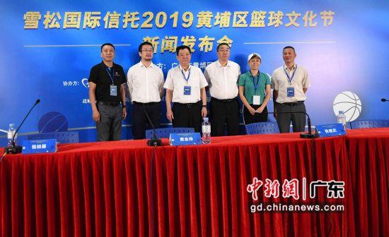 林书豪、周杰伦将现身助阵 黄埔区篮球文化节8月启幕