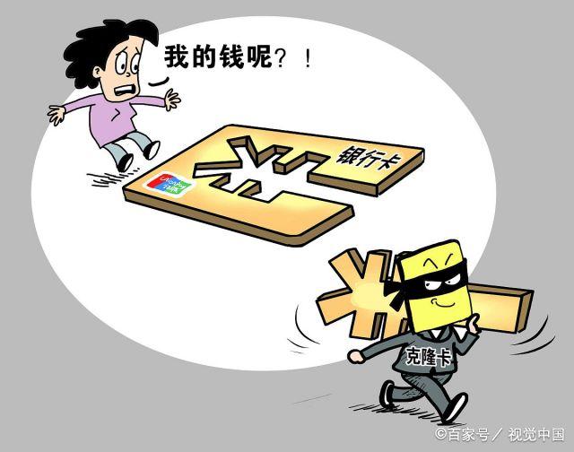 <b>男子银行卡19万不翼而飞,银行拒不赔偿,存了100元钱竟回来了</b>