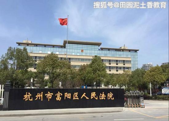 1万元借条涂改成11万,杭州富阳老陆原告变被告:判刑1年,罚金1万