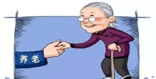 关注!天津开出 28 条普惠养老好政策