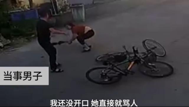 """""""自行车版""""保时捷女司机 大妈打人被反殴住院"""