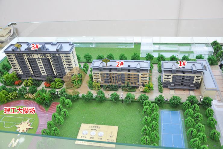 带装修交付,淄博中心城区尚美四期小高层、多层电梯洋房在售