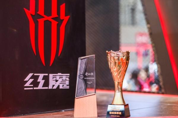原创            斩获ChinaJoy两项大奖游:红魔3手机钢枪套装发布