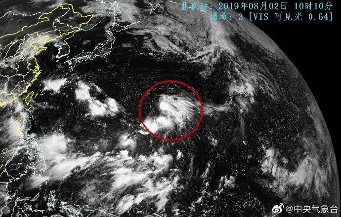 """注意!8号台风已生成!9号台风""""正在派送中""""..."""