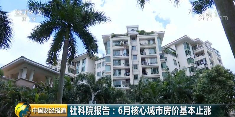 重庆房价走势已有了明确答案!你的房子值多少?