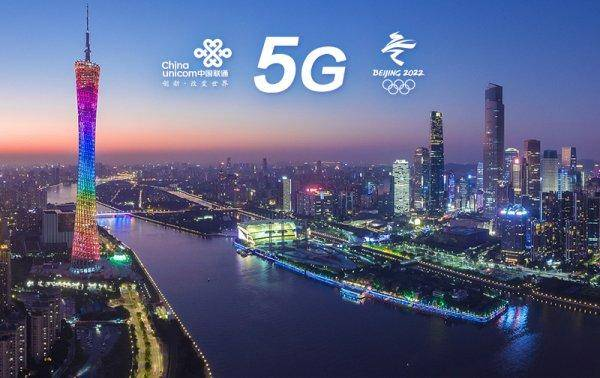 100GB流量免费送,联通用户买5G手机有福利