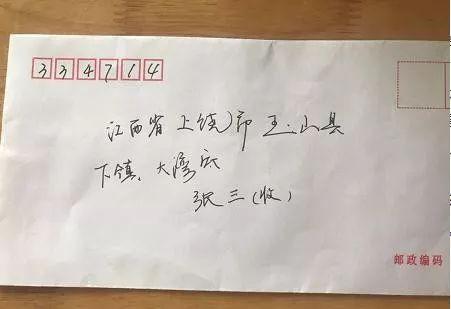 """景德镇日报_邮政编码将被废除 """"新版邮编""""可精准到集团"""
