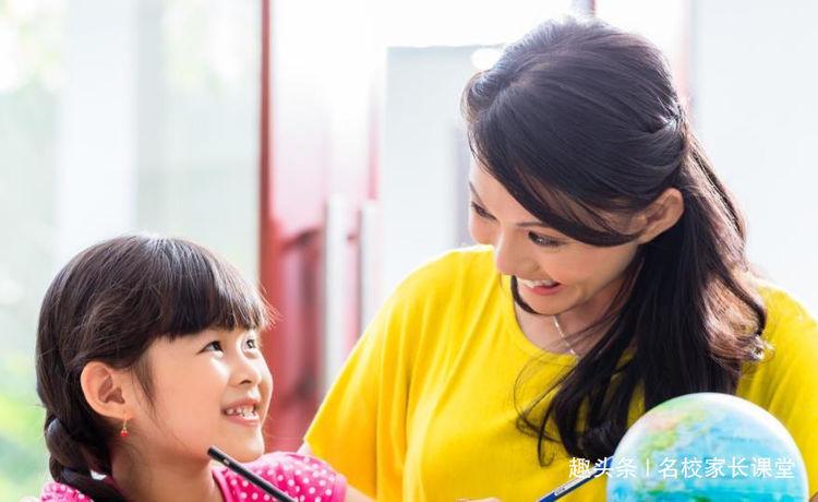 想要孩子获得长久的幸福?智慧父母一定要做好4点,很关键
