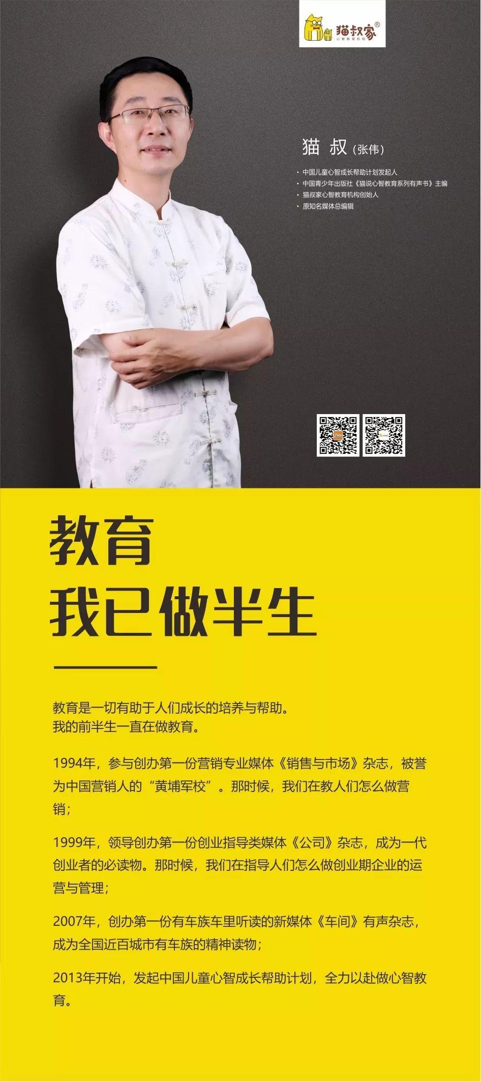 8月2日上午,许昌这些幼儿园园长齐聚东城区,带来了这样一个好消息!