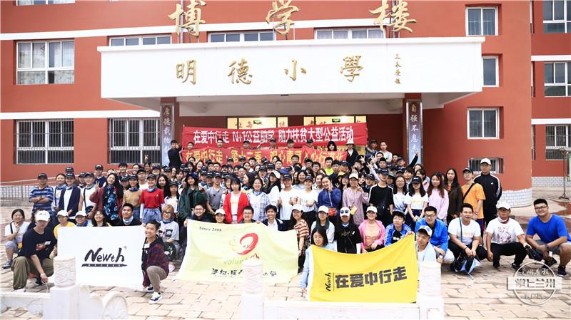 暑假期间,来自全国各地的千余名大学生爱撒会宁