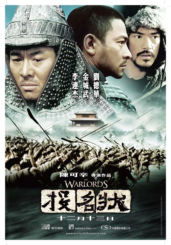 刘德华、李连杰、金城武倾力主演,这是影史上最被低估的战争片