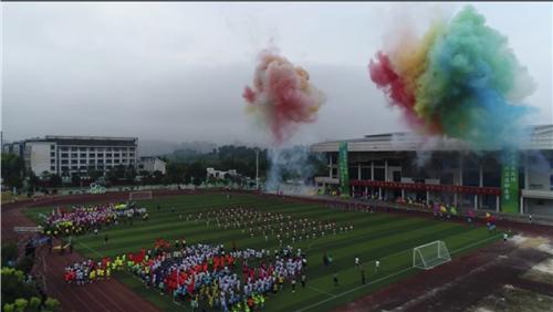 2019年遵义市校园足球三级联赛总决赛在新蒲新区举行