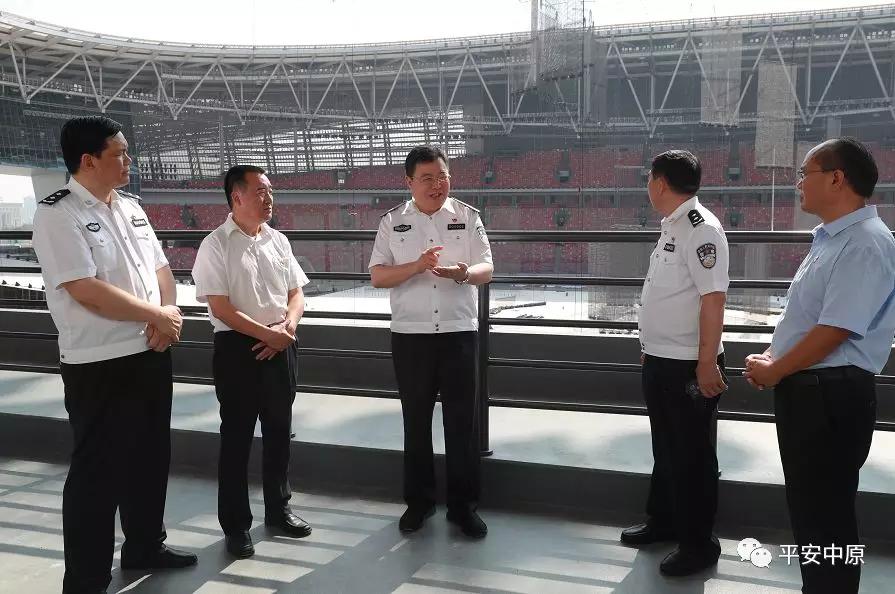 河南省副省长舒庆督导检查少数民族运动会安保工作