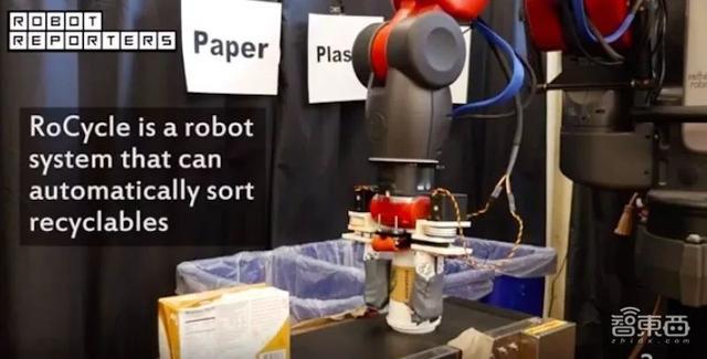 原创             你是什么垃圾?五大机器人回答终极灵魂拷问,准确率95%